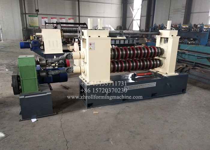 2X1220 Steel coil slitting line