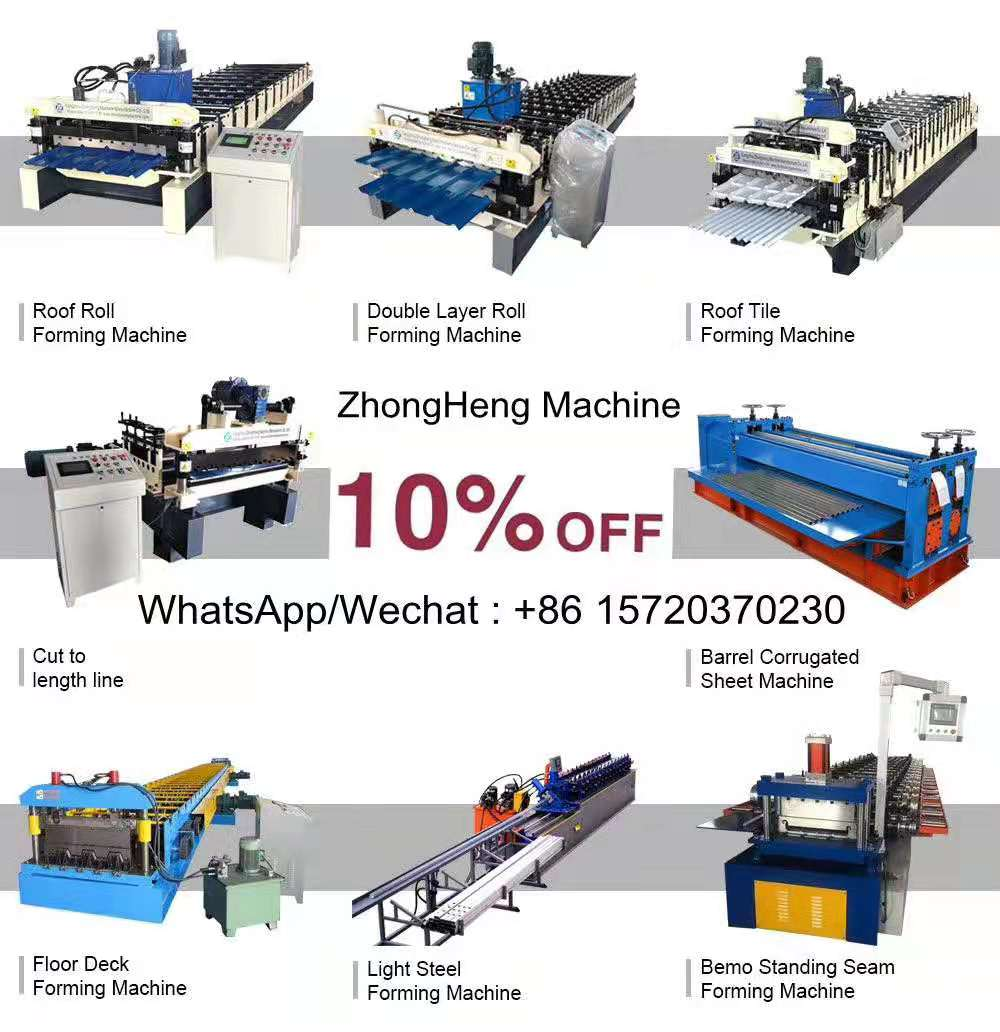 PV4 metal roofing tiles making machine roofing sheet making machine/tr4 roof sheet making machine