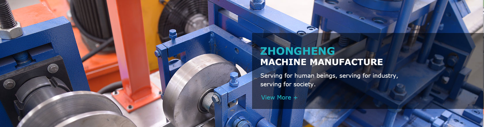 zhongheng machine customers
